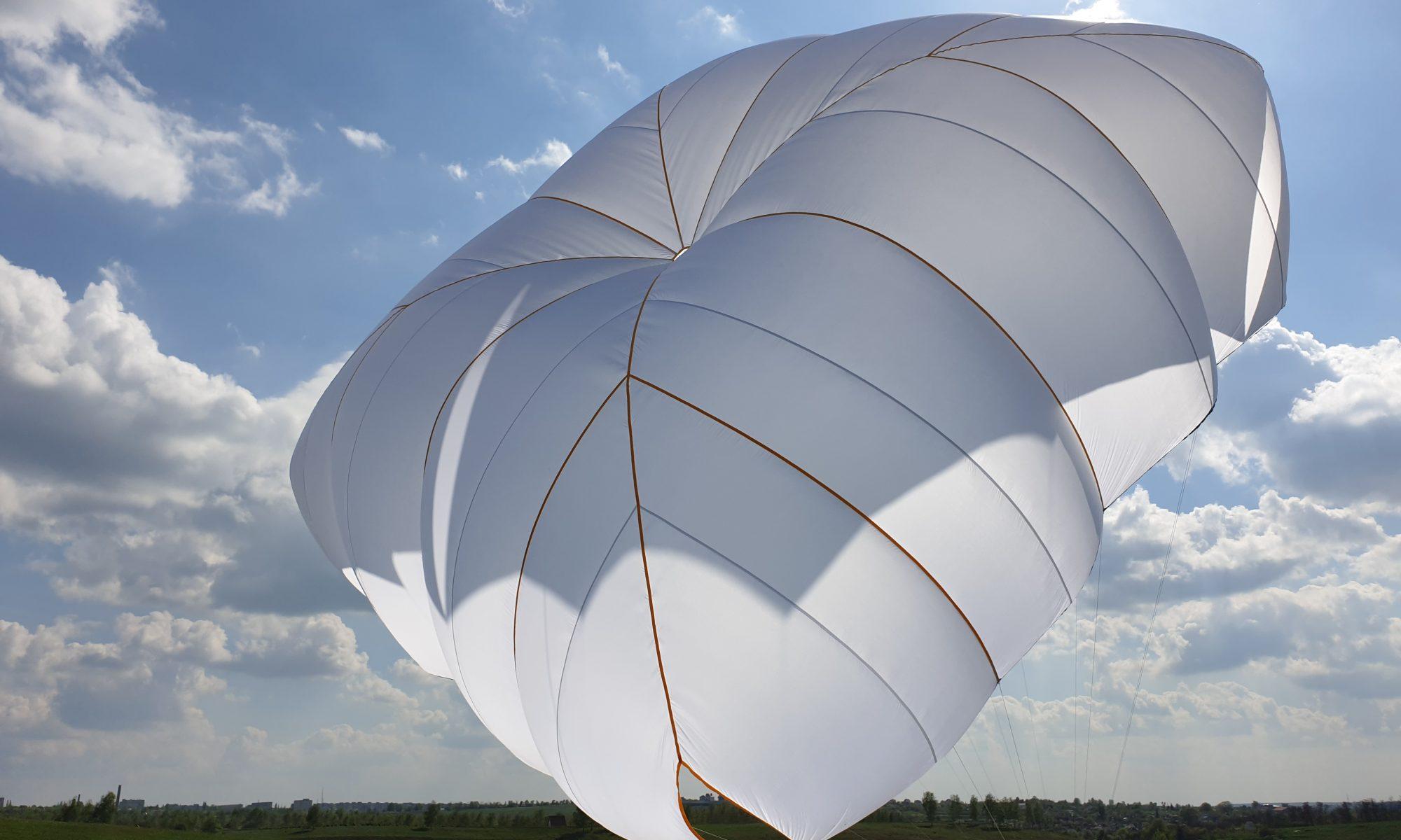 Запасной парашют